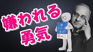 決して一般公開されないビジネス動画講義+極秘プレゼントはこちら→【 h...