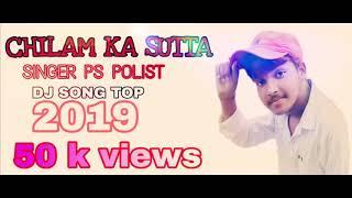 4 34 MB] Download Lagu Chilam Mohit Sharma new Song Dj Rahul Jsb