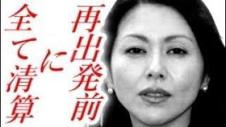 小泉今日子バーニング独立報道が豊原功補不倫発表にwwwその陰にはあの女...