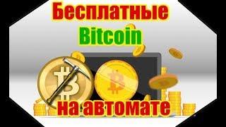 💥как заработать деньги в интернете новичку 2017💥🤑 как заработать деньги в интернете быстро🤑