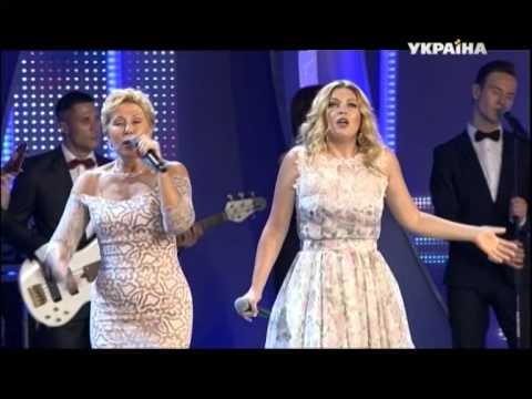Ирина Дубцова и Любовь Успенская - Я тоже его люблю Новая Волна 2014