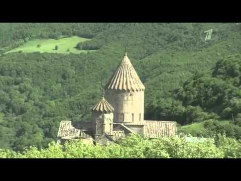 АРМЕНИЯ - Татев Տաթեվ монастырь. (Передача