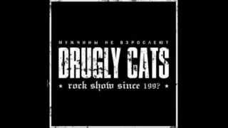 Александр Айвазов feat.Drugly Cats - Бабочка Луна