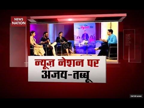 De De Pyaar De: Exclusive conversation with Star cast-Ajay Devgn, Tabu and Rakul Preet Singh Mp3