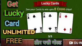 TEEN PATTI GOLD || Get Unlimited Lucky Card Free Everyday screenshot 3