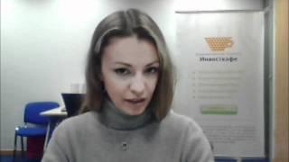 Утренний обзор Инвесткафе 17 января 2012