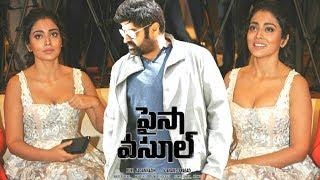 Paisa Vasool Movie Heroine Shriya Saran Hot Scene || Balakrishna ||