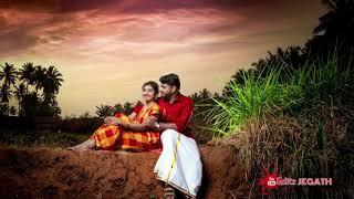 Tamil love songs melody mamanoda manasu | Uthama raasa | Lyrical Whatsapp Status| SPB tribute