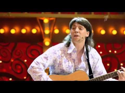 Сергей Смирнов - Песня...