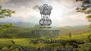 National Anthem: India - जन गण मन