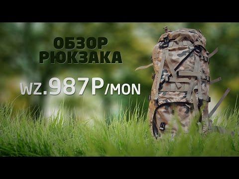 купить Рюкзак Солдатский 18 Л. С Карманами