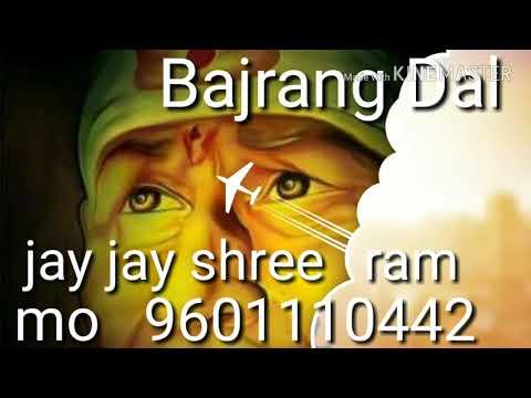 Bajrang Dal song DJ Jai  shree ram