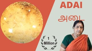 adai அடை recipe in tamil