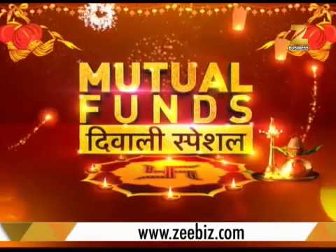 Mutual Funds Diwali Special: Recognition of fund is necessary to increase wealth