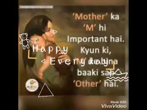 I Miss You Mummy Papa Youtube