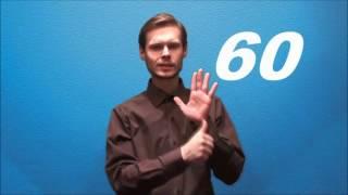 Русский жестовый язык. Урок 2. Цифры