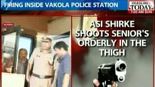 Mumbai: Cop Shoots Senior And Kills Himself In Vakola Police Station