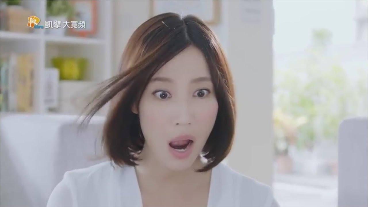 2016 翊星演員-黃資晴【凱擘大寬頻】 - YouTube