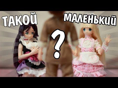 МАЛЕНЬКИЙ РАЗМЕР! Куклы Аниме из Японии / обзор и распаковка