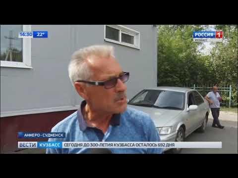 В Анжеро-Судженске проводят масштабный ремонт городских дорог