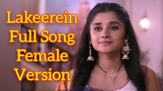 Lakeerein Full Song Female Version | Guddan Tumse Na Ho Payega | Zee TV | CODE NAME BADSHAH 2