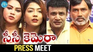 CC Camera Telugu Movie Press Meet || iDream Filmnagar