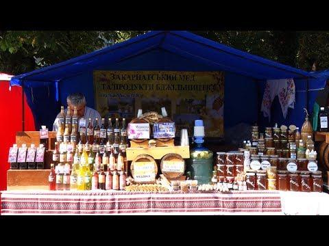 В Ужгороді стартував традиційний «Медовий спас»