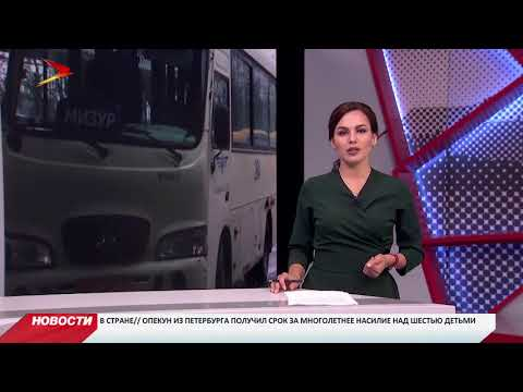 Автобус из Владикавказа в Цхинвал станет дороже на 50 рублей
