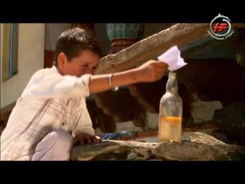 Garhwali Comedy Film  Gullu