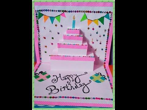 DIY CAKE POP UP CARD/HOW TO MAKE BIRTHDAY POP UP CARD/#BIRTHDAY CARD 2/ART WITH ALIYA