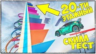 20 ЭТАЖЕЙ БЕЗ ЧЕКПОИНТОВ! БЕЗУМИЕ ВОЗВРАЩАЕТСЯ! GTA 5 ONLINE (ГТА 5 ГОНКИ) thumbnail
