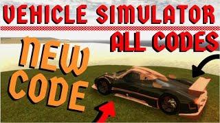 INSANE NEW CODE! ($250,000 | ALL CODES) Roblox Vehicle Simulator