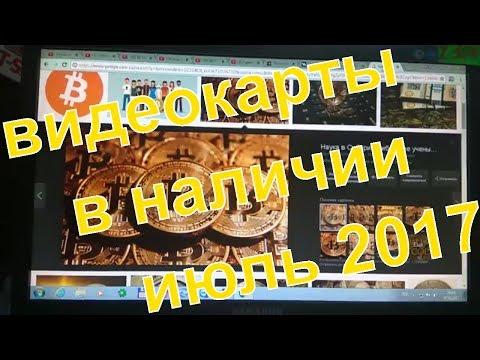 Видеокарта rx 480 купить в Пензенской области на Avito