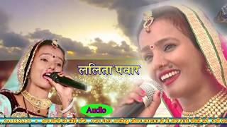 ललिता पवार की आवाज मे सुप्रसिद्ध बालाजी का भजन    Lal Langoto Bala Hath Me Ghoto