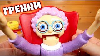 ГРЕННИ в Реальной Жизни - Выбиваем Челюсть Бабули - Безумная настольная игра Greedy Granny