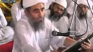 Khatam e Bukhari Gujranwala Part 2of4 Pir Mohammad Chishti