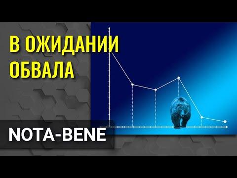 Инвестор медведь Дэвид Тайс ожидает падения акций на 30%