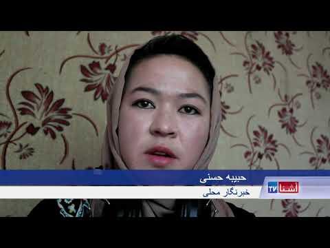 Repeat Ghazni Female Journalists - VOA TV Ashna by VOA Dari - You2Repeat