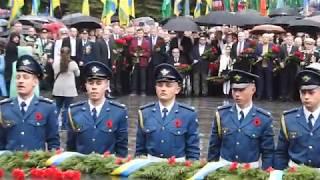 День Победы 9 мая 2019 Харьков возложение венков к Вечному огню