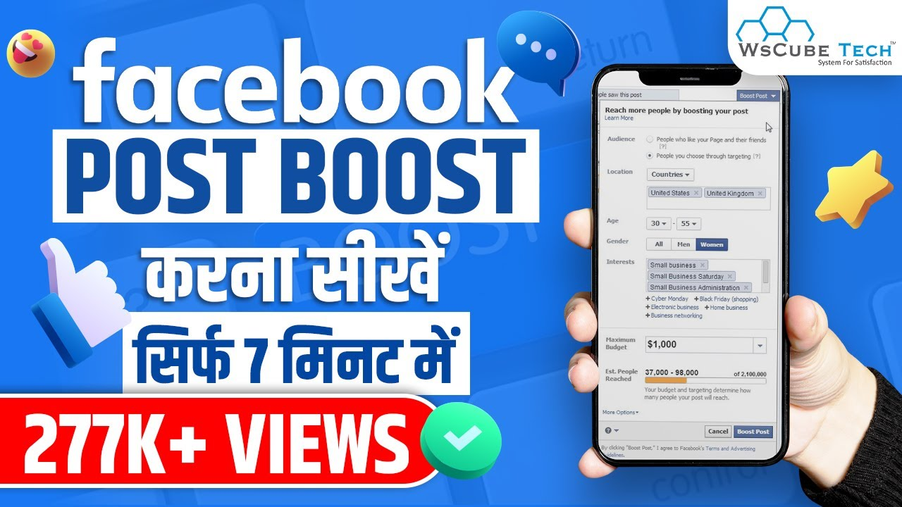 Facebook Ads | How to Boost Facebook Post Explained Step by Step