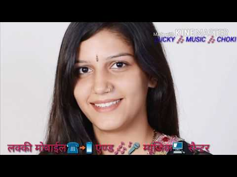 सबसे हिट सोंग गाना देखे 🔊🎶🎤📲Dj Ghanshyam and mukesh gurjar Bahan meri चाल घराने  jeen mata Lucky