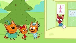Три кота - Изобретение - 80 серия