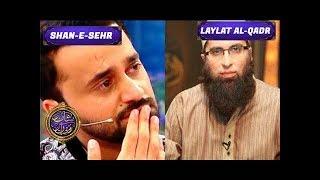 Ilahi Teri Chokhat Per ,Junaid Jamshed Ki Yaad Mein Waseem Badami ne Unka Kalam Parha