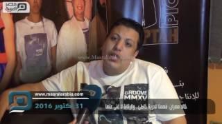 مصر العربية | خالد مهران: فهمنا للحرية خاطئ.. والرقابة لا غنى عنها
