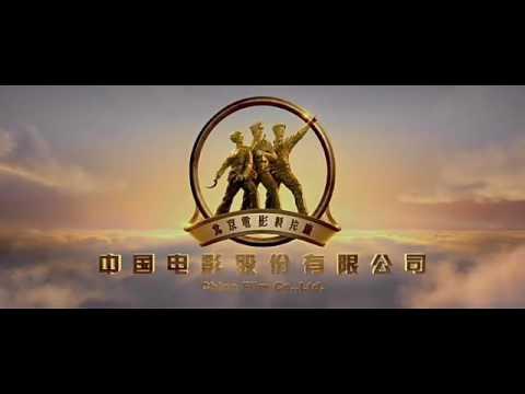 China Film Co. Ltd.