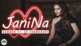 Jani Na (Official Music Video 2018) - Rumman ft A.K. Chowdhury   HTM Records