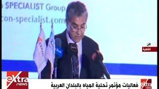 فيديو.. وزير البيئة: ننتج 25 مليون متر مكعب مياه الشرب يوميا