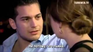 """Грешу и каюсь ; Эмир & Гюнеш (фрагмент из сериала """"Путь Эмира"""")"""