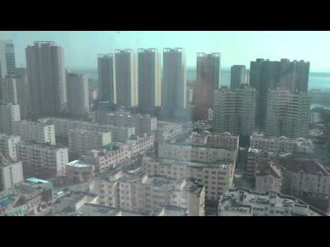 Haidu Grand Hotel, Qingdao China: The view from the room