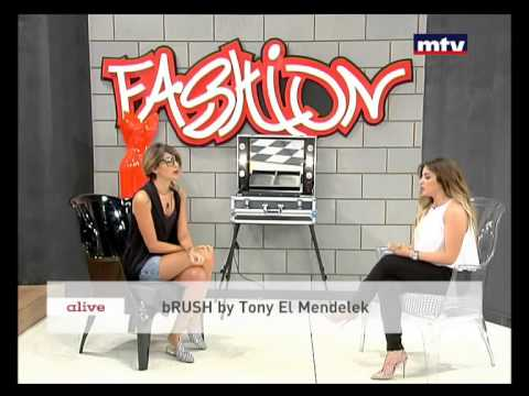 Fashionista - Maria El Mendelek - 29/07/2015